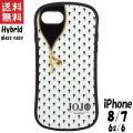ジョジョの奇妙な冒険 黄金の風 iPhone8/7/6s/6 ケース ハイブリッドケース キャラクタ...