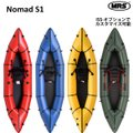 パックラフト MRS インフレータブルボート 軽量 ボート スピード抜群 ノーマッドS1 スプレイデ...