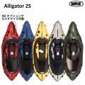パックラフト MRS インフレータブルボート 軽量 ボート ホワイトウォーター アリゲーター All...