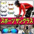 偏光サングラス UVカット V400 メンズ アウトドア 紫外線 スポーツ 偏光サングラス ゴルフ ...
