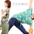【スタッフコメント】  裾結びで作るアシンメトリー感で大人っぽいラフさを演出できるTシャツ。 ヨガタ...