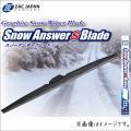 雪用ワイパー スノー...