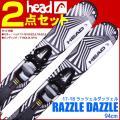 HEAD (ヘッド) スキー2点セット スキーボード 17-18 RAZZLE DAZZLE 94c...