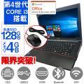 中古パソコン ノートパソコン Microsoft Office 2019 Windows10 第三世...