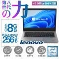 [製品名] パソコン 中古PC ノートパソコン 富士通 LIFEBOOK A561 アウトレット  ...