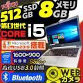 [製品名] SONY VAIO Pro11(VJP111*シリーズ)  [ディスプレイサイズ] 11...