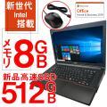 新品パソコン ノートパソコン MicrosoftOffice付き Win10 第八世代Celeron...