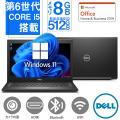 新品パソコン ノートパソコン MicrosoftOffice2019 Win10 第八世代Celer...