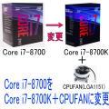 Intel Core i7-8700K 3.70GHz-Turbo時:4.70GHz//L3:12M...