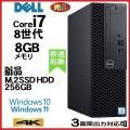 デスクトップPC ●CPU:第3世代 Core i5 3470(3.2GHz) ●メモリ:4GB ●...