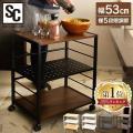 スチールラック 収納 幅50 おしゃれ ラック 収納棚 棚 机 本棚 キッチンカウンター キッチン収...