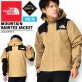 THE NORTH FACE (ノースフェイス) Mountain Raintex Jacket(マ...