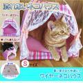猫 ドーム 型 ベッド ...