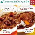 忙しい主婦のための生活情報雑誌「レタスクラブ」と日本初の国産カレー粉を発売したハチ食品がコラボしまし...