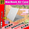 Mac book Air ケース ...
