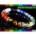 芦屋ダイヤモンド正規品  日本製の安心ブレスレット アクセサリー  8つのチャクラで人生が大きく好転...