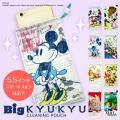 【ディズニー】スマホポーチ BIG KYUKYU  ミッキーマウス、ミニー、ドナルドダッグ、くまのプ...