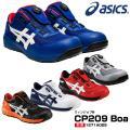 アシックス 安全靴 1271A029 asics ウィンジョブ CP209 3Eタイプ ローカット ...