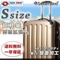 【送料無料】 【一年保証】拡張Wファスナー付き ハードタイプ スーツケース 小型 Sサイズ 超軽量 ...