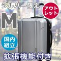 新品・未使用品ですが、ボディの一部に気泡があるため、激安でご提供いたします。  超軽量スーツケースの...
