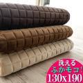 洗える 厚手 ラグ 1.5畳 キルト ラグマット 130x190 北欧 ウレタン カーペット 絨毯 ...
