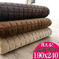洗える 厚手 ラグ 3畳 キルト ラグマット 190x240 北欧 ウレタン カーペット 絨毯 じゅ...