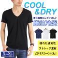 接触冷感VネックTシャツ  サラッとした風合いで、爽やかな着心地の接触冷感Tシャツ。  吸汗速乾や防...