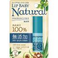 ●「メンソレータム リップベビー ナチュラル」は、天然うるおい成分(オリーブ果実油、マカデミアナッツ...