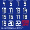 サッカー 日本代表 ...