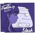 (中古品)Feelin29 Feat.Kojoe