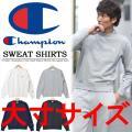 SALE 大きいサイズ Champion チャンピオン BASIC クルーネック スウェットシャツ ...
