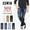EDWIN エドウィン 503...