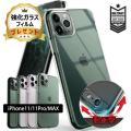 iphone11 Pro ケース ...