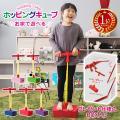 ホッピング おもちゃ 子供 ホッピングキューブ キューブ ホッピングジャンプ Kids 誕生日 プレ...