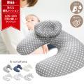 授乳クッション 赤ちゃん 頭置き 枕 付き クリスマス