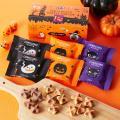 ハロウィンパーティーやハロウィンのちょっとしたギフトにおすすめ♪ サクサク食感が人気のワッフル型の小...