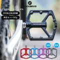 ペダル 自転車 フラット 9/16インチ 両面16本ピン 軽量 防水 防塵