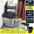 ■ペダルを足で押すだけで簡単開閉 直接手を使わずに開けられるので衛生的です。 また、両手がふさがって...