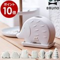 エコ加湿器 気化式加湿器 陶器 BDE023 ブルーノ パーソナル加湿器 自然気化式 素焼き 電気不...