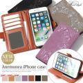 アネモネ刺繍  アネモネ刺繍が施されたiPhoneケース。  しっとりな触り心地の素材が印象的です。...