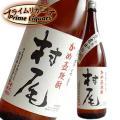 内容量:1800ml 産地:鹿児島県 蔵元:村尾酒造 原料:芋・米麹 アルコール度:25度