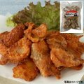 福留ハム 熊本県 加工鶏皮せんべい 約 180g ★冷凍食品以外の商品との混載はできません★