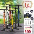 空気入れ 自転車 クロスバイク ロードバイク 自転車空気入れ 仏式 ロードバイク用空気入れ  ロード...
