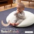 授乳クッション おしゃれ かわいい 授乳枕 抱っこ ベビー クッション 洗える 北欧 綿 100% ...
