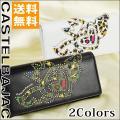 ■ブランド名:カステルバジャック CASTELBAJAC    ■サイズ:19.5cm(W)×9.5...