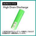 電子タバコ VAPE 電池...