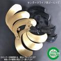 ヤンマー トラクタ (Vセンター)の耕うん爪 30本組セットです。 爪品番:[SY62-61] 東亜...