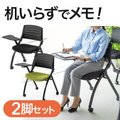 パイプ椅子 テーブル付き メモ台付き 折りたたみ椅子 会議椅子 ミーティングチェア キャスター付 ス...