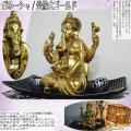 【商品材質】 レジン、石  【サイズ】 W39×D16×H28cm ※すべてセッティングした状態での...