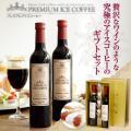 【内容量】  ・プレミアムアイスコーヒー500ml×2本  ・シュガースティック ブラウン 4本 ・...